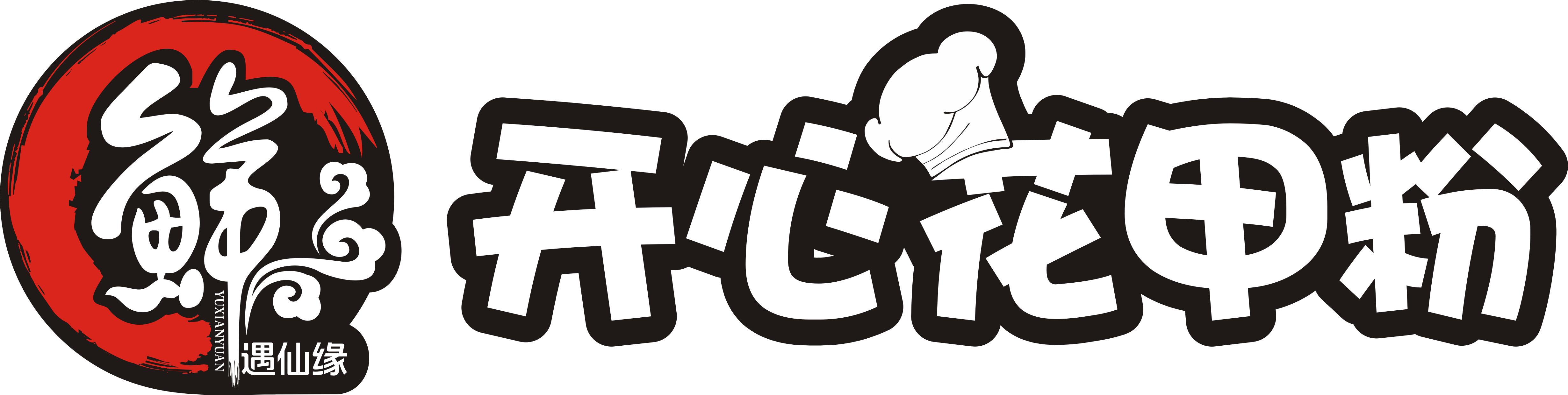 遇鲜缘logo.png