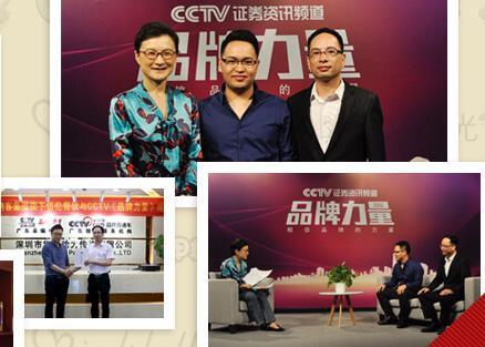 cctv品牌推荐.jpg
