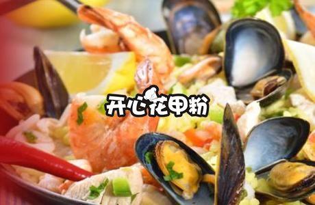 海鲜小花甲.jpg
