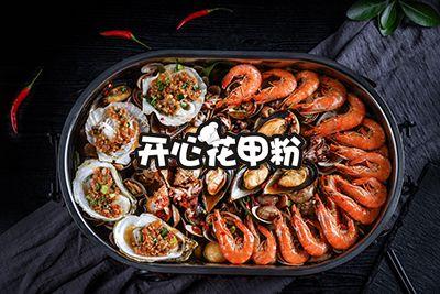 海鲜花甲粉.jpg