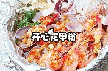 开心花甲米线.jpg