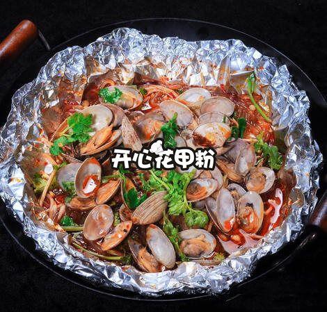 开心花甲粉加盟.jpg