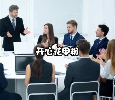 开心花甲粉团队.jpg