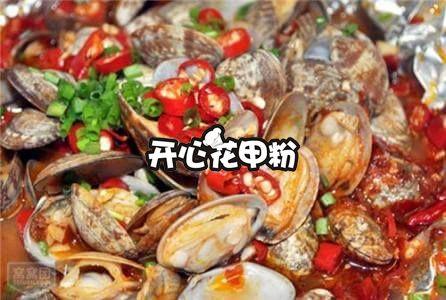 广州开心花甲粉加盟.jpg